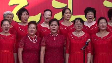豫剧《你家在哪里》   演唱:赵秀芝、季银芝、周莹、马云芝、林红等 伴奏:爱心合唱团乐队