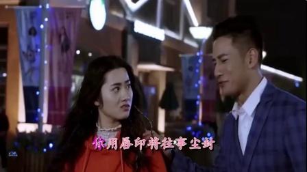 红唇   (原唱  王峰)_超清(2)