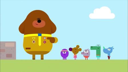 幼儿园到处都是绵羊,看着就可怕,小朋友都担心了