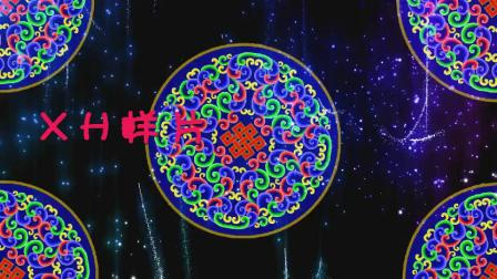 D8动感图腾顶碗蒙古少数民族族舞蹈光效粒子图腾花纹led大屏幕动态舞台舞美视频素材