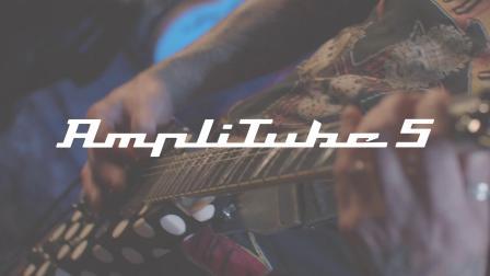 Phil Demmel演示Dimebag Darrell CFH Collection for AmpliTube 5