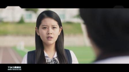 康宇参加同学会认出了瑞妍
