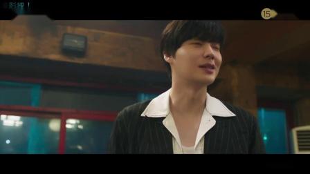康宇参加同学会见到瑞妍又忍不住