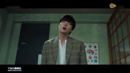 康宇发现瑞妍是老师出任学校理事