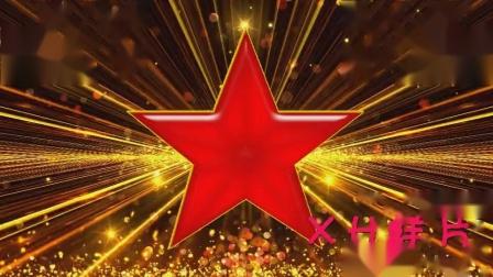 D11红星闪闪红色五角星光效金色粒子光线少儿童红色记忆情景舞蹈动态led大屏幕舞台舞美背景视频素材