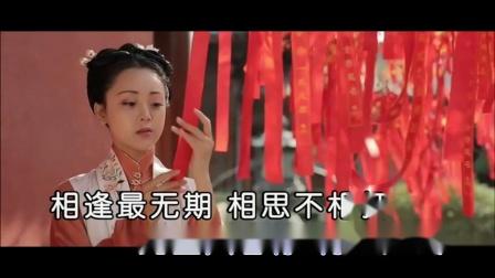 胡淑雅-对影如梦 红日蓝月KTV推介