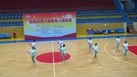 韶关第八届老年人运动会 乳源队 42式太极剑