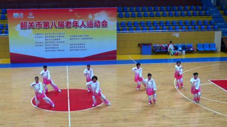 韶关第八届老年人运动会 乳源队 42式太极拳