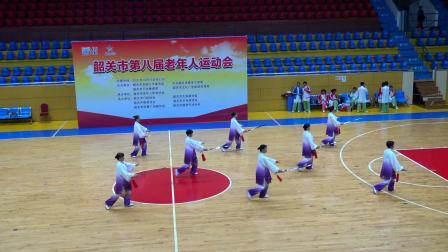 韶关第八届老年人运动会 仁化队 42式太极剑
