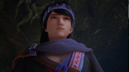 仙剑奇侠传七流程视频第十七期