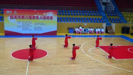 韶关第八届老年人运动会 翁源队 42式太极拳