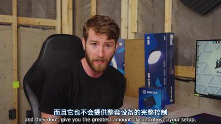 【官方双语】新家直播配一套!-家有网吧第一集(Elgato赞助)#linus谈科技