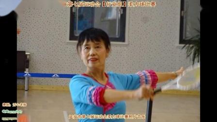 18-2021年延安市第七届运动会【行业组】柔力球比赛【照片音乐】。