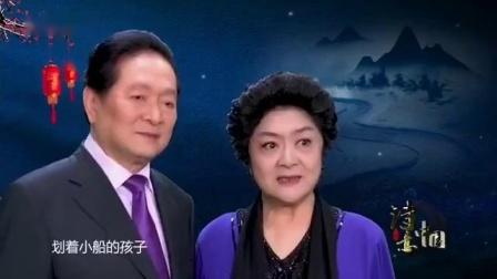 张筠英和翟弦和老师的爱情故事