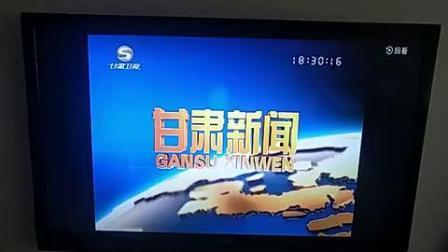 2020年4月4日甘肃卫视《甘肃新闻》片头(60帧率信号录制)