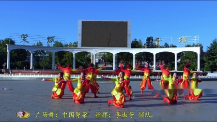 广场舞:中国脊梁