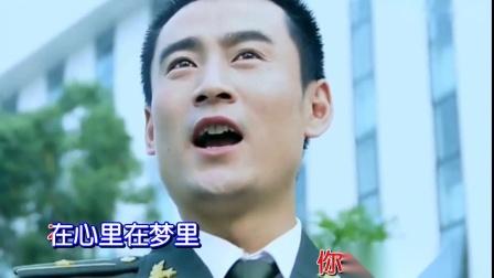军人和妻-聂艳 张春晓(伴奏)
