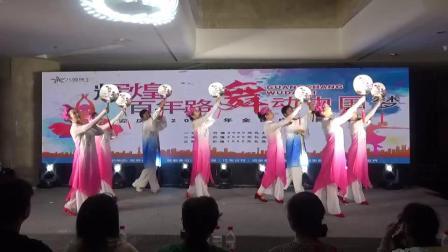 《梨花颂》安庆市聚星黄梅戏艺术团
