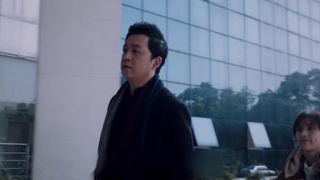 (使用平台版)《白夜追凶》潘粤明经典一笑神演技!暗黑系刑侦片不容错过
