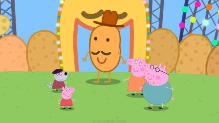 【游民星空】《我的好友小猪佩奇》演示