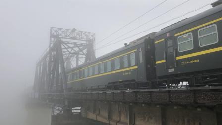 Z201次 SS90045 通过京广线K1562KM长沙浏阳河铁路大桥