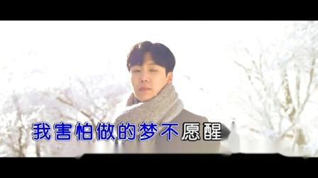 路勇-人间没白来 红日蓝月KTV推介