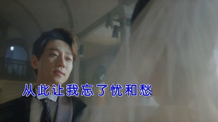 龙江辉-以我深情许你白首 红日蓝月KTV推介