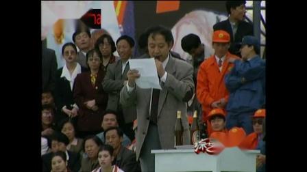 1997年相声:共同举杯  冯巩 牛群