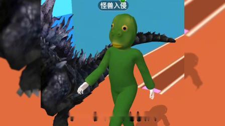 女神大挑战:我装扮成鱼头怪,一脚把怪兽踢飞!
