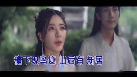 花粥-莫思进(karaoke版)