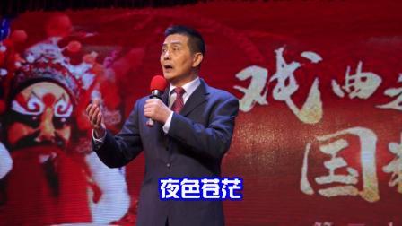 淮剧《杨乃武与小白菜》梁伟平