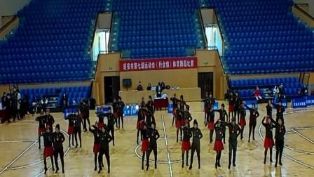 延安市第七届运动会【行业组】体育比赛演出水兵舞【我家在中国】编导;张海宁