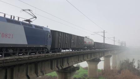货列 41102次 HXD1C0821 通过京广线K1562KM长沙浏阳河铁路大桥