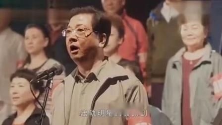 朝阳群众献神曲 国际歌
