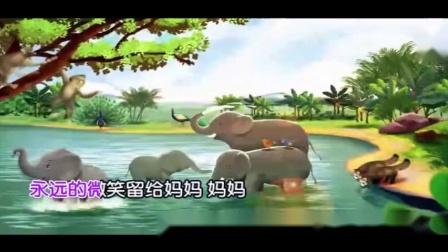 地球妈妈--领唱王茜、童声伴唱_batch
