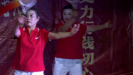 柔力球《各族儿女心向党》徐菊英 陈平儿等(胜东村文化礼堂)2021.10.21