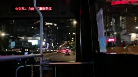 【巴士二公司】43路公交车(S2G-245B)(南浦大桥-虹漕南路江安路)全程