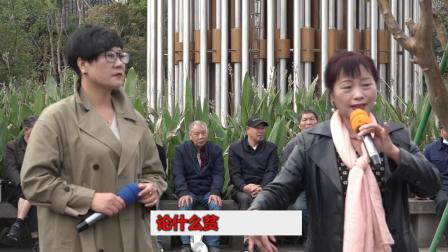 杭州戏迷演唱越剧【孔雀东南飞--洞房】选段