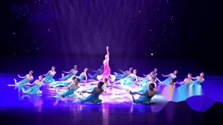 舞蹈:澧水念兮(悲笳)  表演:漯河职业技术学院