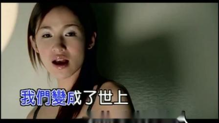 【全文军】萧亚轩-最熟悉的陌生人