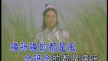 【全文军】高胜美-笑拥江山梦