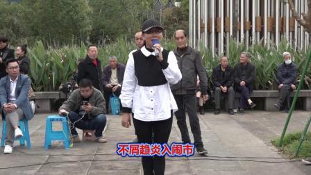 杭州越剧戏迷演唱越剧【兰花呤】