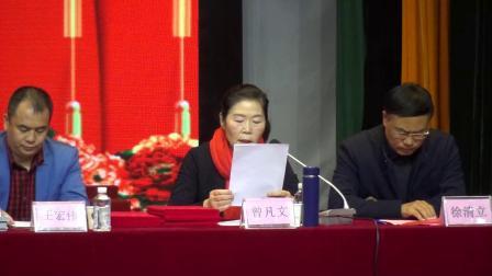 南阳市社区志愿者协会第四届八次会员代表大会会议全视频(下)视频摄制熊中志
