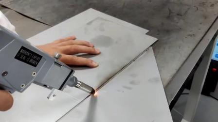 迷你风冷手持激光焊,焊接更简单