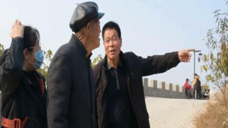 安宁走基层:和大姐陪父亲赏香山红叶遇到香山李吉永。.mpg