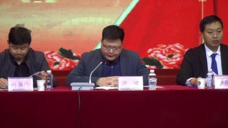 南阳市社区志愿者协会第四届八次会员代表大会会议全视频