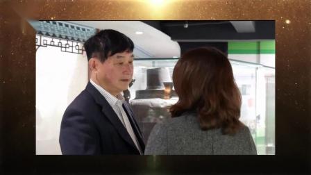 上虞收藏家协会成立十五周年庆典现场播放视频