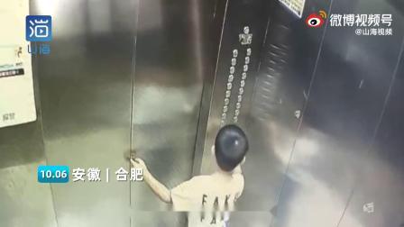 男童电梯内小便导致失火被困