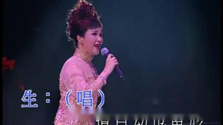 KARAOKE粵語流行曲精選金曲之陳寶珠與香港中樂團亞洲博覽館音樂會開場