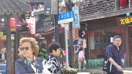 枫泾练塘古镇参观陈云故居